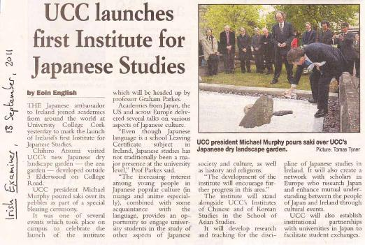 Irish Examiner report on IIJS Launch ceremony