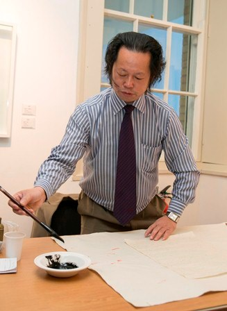 Mr Xu Buqun, Calligrapher, College of Fine Art, Shanghai University