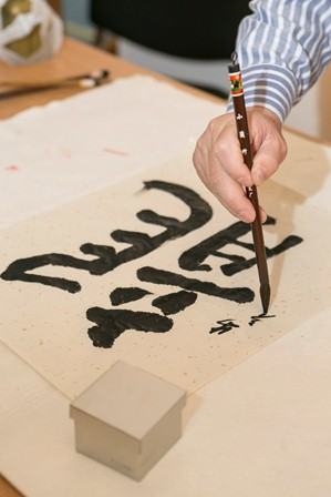 Calligrapher Mr Xu Buqun
