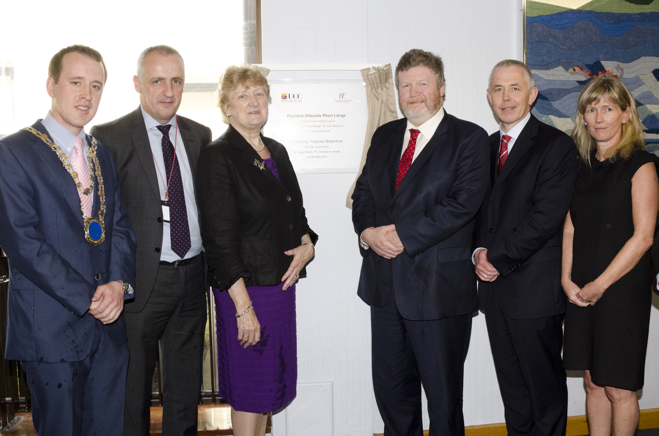 Formal renaming of University Hospital Waterford