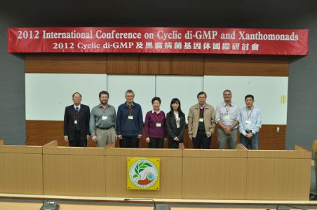 Microbiology Academic Chairs Taiwan Science Conference