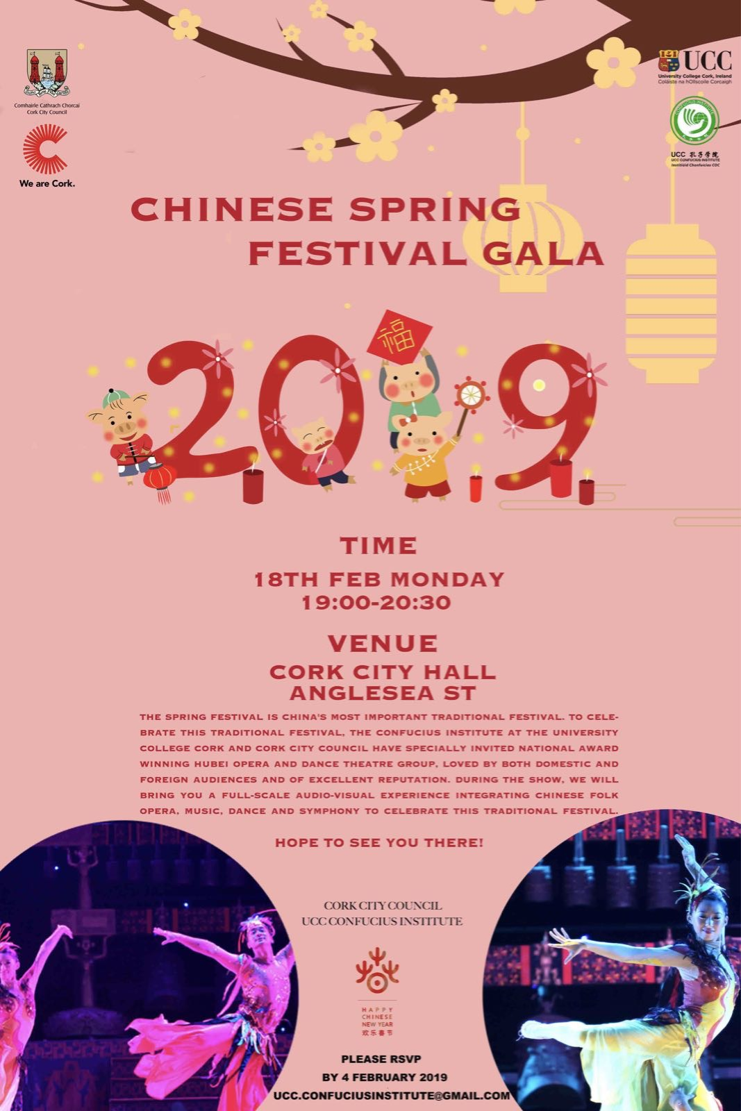 2019 Chinese Spring Festival Gala Can Now Be Booked Online