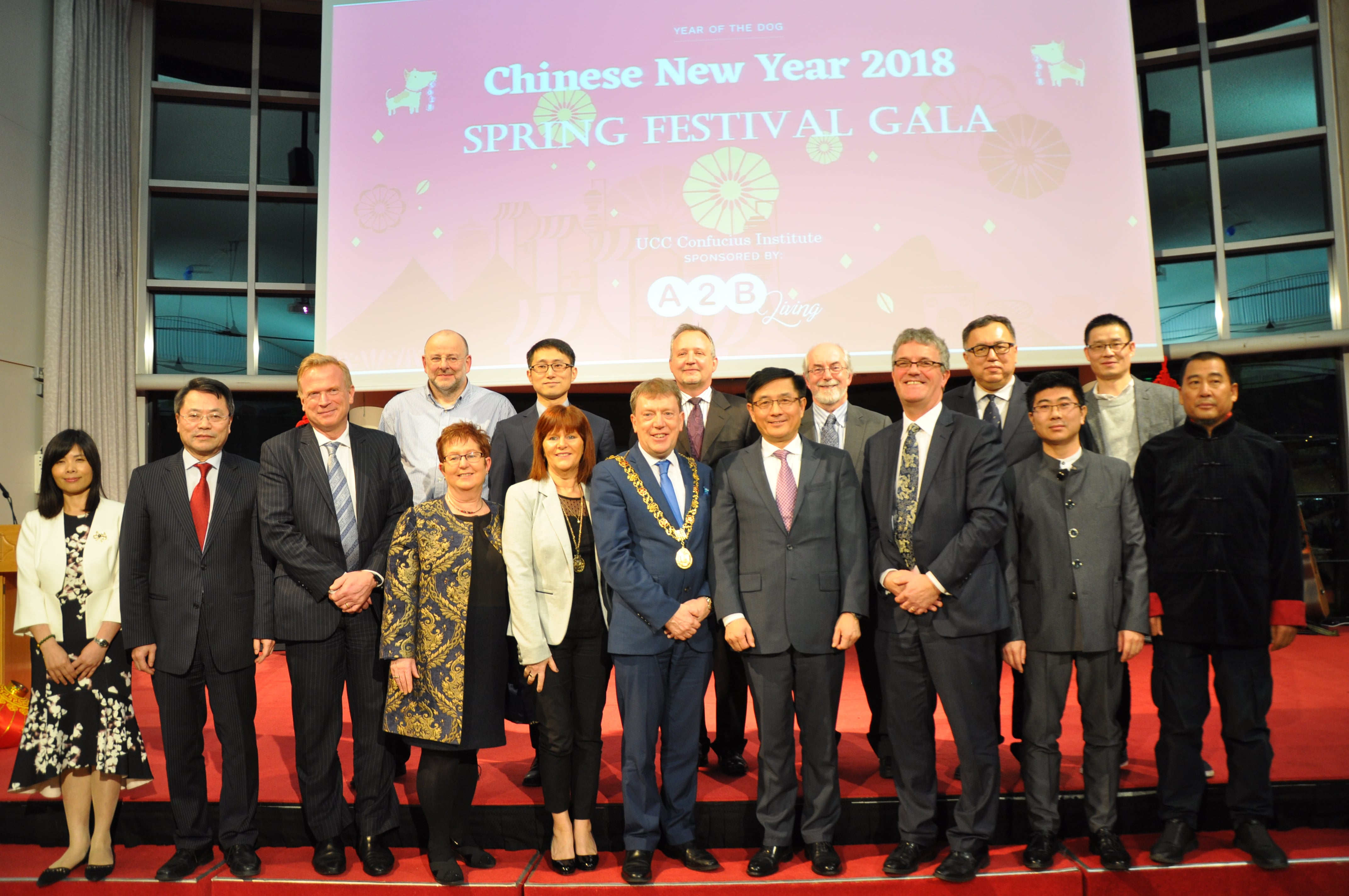 UCC Confucius Institute Successfully Holds 2018 Chinese New Year Celebrations