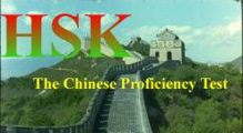 Chinese Proficiency Test (HSK) Centre is established at UCC