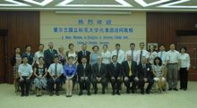UCC delegation in China