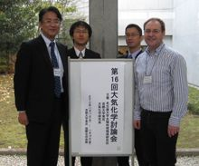 New Collaboration with Tokyo Metropolitan University
