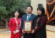 'Confucius Institute of the Year'